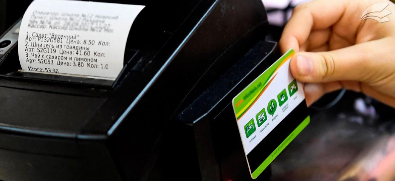 банк открытие навязывает кредит ип дает займ юридическому лицу